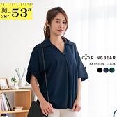 短袖上衣--氣質簡約胸前綴飾鈕釦襯衫V領短袖雪紡上衣(黑.藍.綠XL-5L)-H198眼圈熊中大尺碼
