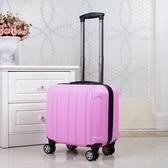 18寸小型行李箱男女旅行箱迷你登機箱萬向輪韓版拉桿箱16寸密碼箱