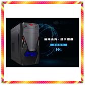 微星 B360 九代六核 i5-9600 獨顯 Quadro P2200 專業3D繪圖型