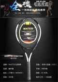 網球拍雙人雙拍套裝初學者2只裝情侶正品專業全碳素超輕球訓練器全館免運LX
