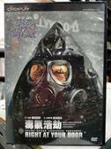 影音專賣店-Y28-004-正版DVD-電影【毒氣浩劫】-瑪莉麥柯梅 羅利寇克蘭