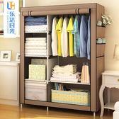 衣櫃 簡易衣櫃收納整理布藝衣櫥掛式房間宿舍鋼管加固塑料接口單人T