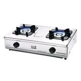 液化(桶裝)瓦斯專用 上豪二級節能全不銹鋼銅爐頭安全爐 GS-9000K / GS9000K