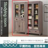 《固的家具GOOD》246-8-AK 古橡色中抽書櫃(J117)【雙北市含搬運組裝】