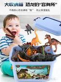 恐龍玩具套裝仿真動物大號霸王龍模型塑膠男孩子玩具4歲10歲5YXS『小宅妮時尚』