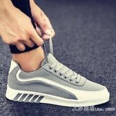 男鞋潮鞋韓版潮流帆布鞋子百搭男士休閒板鞋布鞋 【快速出貨】