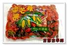 古意古早味 辣芒果 (1200g/包) 辣芒果乾 懷舊零食 糖果 超夯 芒果干 紅芒果 21 蜜餞