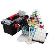 馬利1100水粉顏料套裝 美術生畫筆調色盒 水粉畫顏料套裝igo【蘇迪蔓】