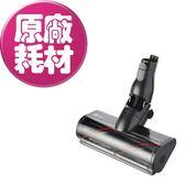 【LG樂金耗材】A9無線吸塵器  地毯吸頭