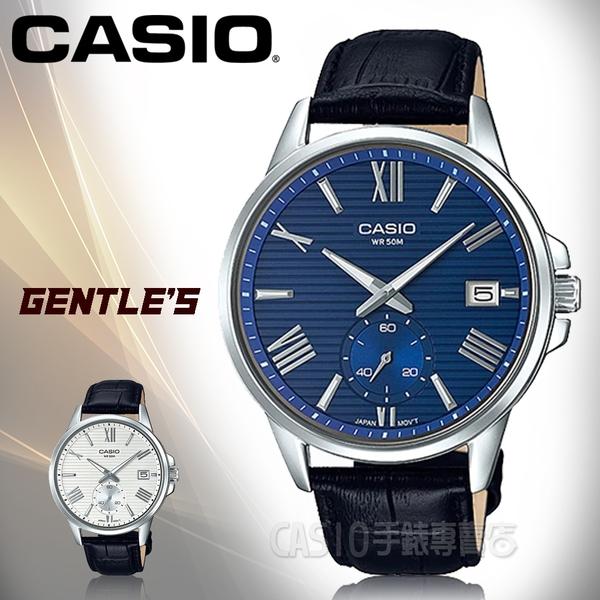 CASIO 卡西歐 手錶專賣店 MTP-EX100L-2A  時尚雙眼男錶 皮革錶帶 防水50米 礦物玻璃鏡面 MTP-EX100L