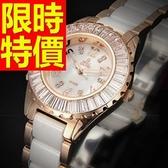 陶瓷錶-有型甜美魅力女腕錶56v28【時尚巴黎】