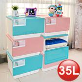 【全開式整理箱 35L】(6入組) 免運 直取式收納箱 掀蓋式 置物櫃 衣物整理 玩具箱 LY35 [百貨通]