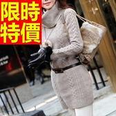 高領毛衣-個性紐繩織花美麗諾羊毛長袖女針織衫3色62z39[巴黎精品]