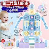 磁力片積木兒童大顆粒塊管道拼裝磁力積木男女孩1-2-3歲益智玩具 提前降價 春節狂歡