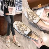 樂福鞋2019春季手工珍珠樂福鞋甜美少女單鞋女草編漁夫鞋懶人外穿豆豆鞋 雲朵走走