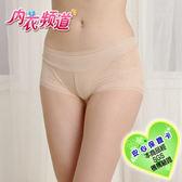 內衣頻道♥6682 台灣製 超輕薄鎖邊 透氣 糖果色系 中腰 無痕內褲-(10入/組) M/L