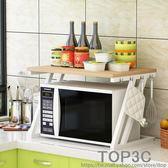 微波爐架子雙層加固儲物架調料架烤箱架廚房落地置物架收納架子igo「Top3c」