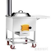 戶外灶台 農村家用不銹鋼行動柴火灶帶水箱室內大鍋無煙節能戶外野炊爐