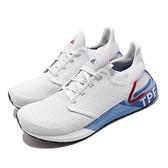 【六折特賣】adidas 慢跑鞋 UltraBoost 20 TPE 白 藍 紅 男鞋 女鞋 運動鞋 City Pack 【ACS】 FX7816