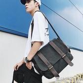 青年單肩包韓版男士斜跨旅行休閒街頭側背包學生書包男包包帆布包 雙十二全館免運