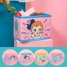 收納盒-棒棒糖女孩收納盒/辦公桌收納/文具收納/小物收納/整理盒-共4色-FuFu