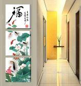 走廊裝飾畫冰晶玻璃豎版無框畫三聯畫玄關畫掛畫墻壁畫鋰魚荷花福LG-67020
