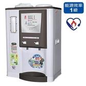 晶工10.5L光控節能溫熱開飲機JD-3709【愛買】