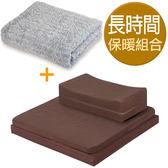 【源之氣】長時間靜坐推薦款〈Q小方加高+加大四方〉+竹炭靜坐毛毯(40256+10366)二色可選