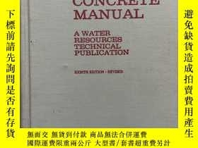 二手書博民逛書店Concrete罕見manual : a water resou