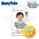 滿意寶寶 Mamy Poko 極上呵護尿...