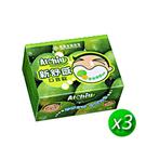 【長庚生技】新舒感口含錠 x3盒(20顆/盒) 鋅舒感
