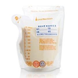 傳佳知寶茶壺型辨溫母乳袋240ml(80入促銷包)