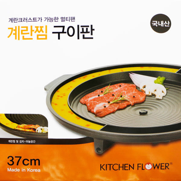 韓國 Kitchen Flower 圓形37cm 烘蛋烤盤 煮湯排油烤盤 韓國烤盤 (OS shop)