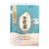 台東池上仙境履歷池農米1.2KG【愛買】