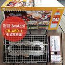 【配件王】現貨 公司貨+保險 IWATA...