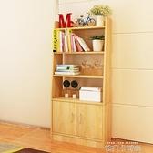 書架 落地省空間 簡易置物架桌上簡約現代經濟型小書架學生用書櫃」qm 依凡卡時尚
