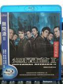 挖寶二手片-Q00-1052-正版BD【無間道2】-藍光電影