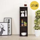 書櫃 收納 堆疊 置物櫃【收納屋】簡約加高三空櫃-胡桃木色(2入)& DIY組合傢俱
