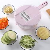 618好康鉅惠切菜器切絲器神器刨絲器多功能切菜器切片機