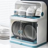 廚房碗架 碗筷收納盒帶蓋放餐具裝碗箱碟盤瀝水置物架塑料碗柜家用【八折搶購】