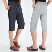 夏季薄款中年男士七分褲休閒短褲中老年男褲亞麻中褲7分爸爸褲子