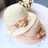 全館83折兒童草帽女童夏遮陽帽夏季海邊仿曬母女沙灘帽子韓版親子帽太陽帽