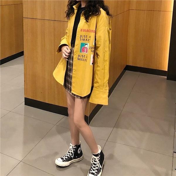 FINDSENSE G6 韓國時尚潮流 怪味少女質感廓形長袖印花襯衫女多色中長款