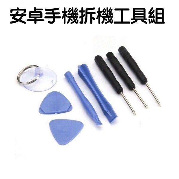 【免運費】華為 VKY-AL00 V10 BKL-AL20 P10 plus Honor 8X 原廠電池【贈工具+電池膠】HB386589ECW