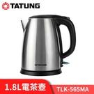 TATUNG大同 1.8L 不鏽鋼 電茶壺 TEK-1815S