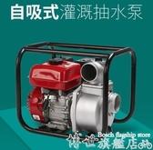 抽水機 高壓高揚程消防污水抽水泵自吸水泵小型柴油汽油農用灌溉抽水機 博世LX