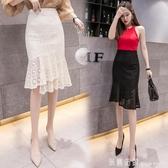 魚尾裙女2020新款春裝韓版時尚氣質高腰包臀不規則中長蕾絲半身裙