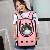 寵物包 寵物太空包貓咪小泰迪外帶包貓雙肩透氣背包貓太空寵物艙包 1995生活雜貨igo