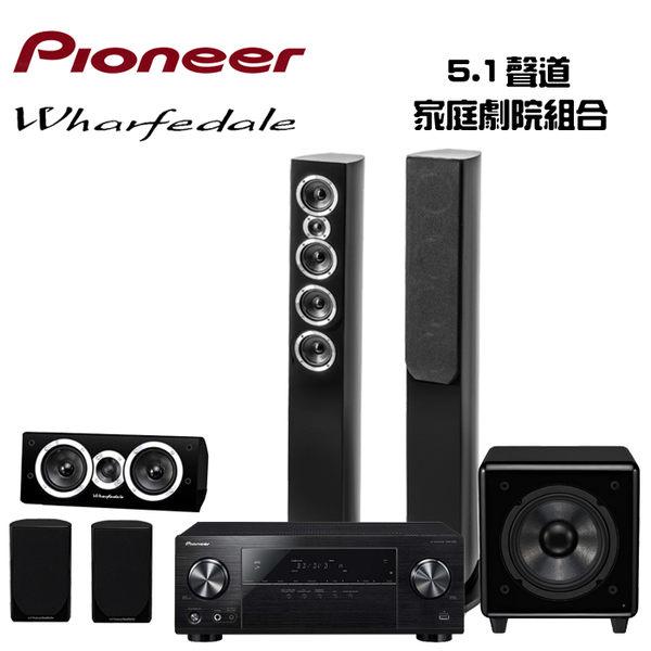 Pioneer 先鋒 VSX-532擴大機+Wharfedale 英國 FX-1+DX-1 5.1聲道家庭劇院組合【公司貨保固+免運】