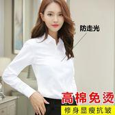 襯衫增彩白襯衫女長袖職業正裝V領襯衣棉工裝工作服正韓百搭